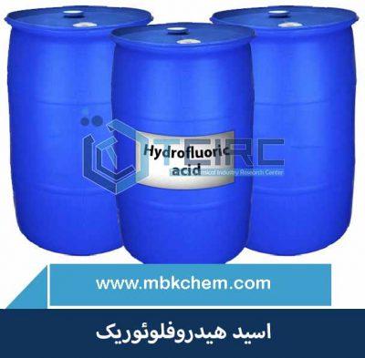 اسید هیدروفلوئوریک