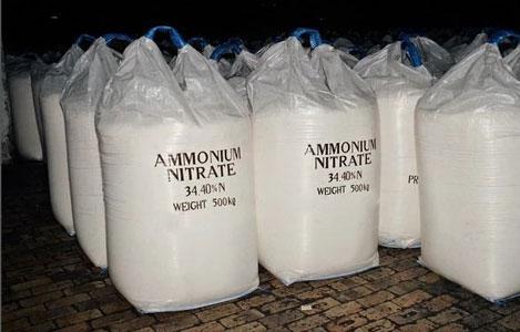 استفاده-از-اسید-نیتریت-در-تهیه-کود-آمونیوم-نیترات